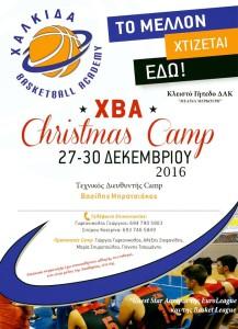 xba-camp