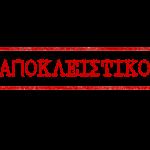 apokleistiko
